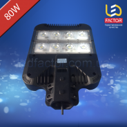 Уличный светодиодный светильник LF-HVLD80W