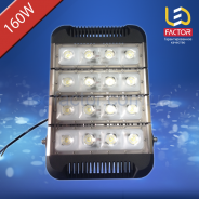 LED-светильник UFO High Bay Light LF-HVSB160W