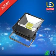 LED прожектор 200W Floodlight (Driverless)