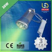 Светодиодная лампа 30W зеленый свет для фруктов и овощей