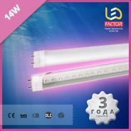 Светодиодная лампа T8 14W 90 см розовая для мясной продукции