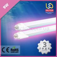 Светодиодная лампа T8 9W 600 мм розовая для мясной продукции