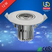 LED потолочный светильник 12W LF-NCOBTHD-12W