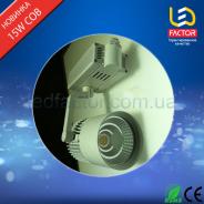 LED светильник 15W LF-TL-15W