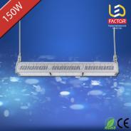 Линейная LED лампа 150W DOB series