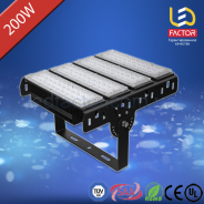 Промышленный LED светильник 200W