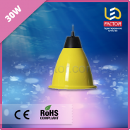 Светодиодный светильник 30W розовый свет для мясной продукции