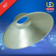 Рефлектор для LED лампы световой заливки 90° LF-P002