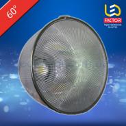 Рефлектор для LED лампы световой заливки 60° LF-P010