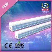 Светодиодная линейная лампа 14W розовый свет для мясной продукции