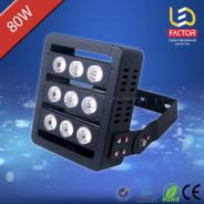 Светодиодные прожекторы LED прожектор LF-PH-80W