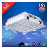 Встраиваемый LED-светильник LF-QD80W