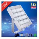 LED прожектор LF-FGD160W