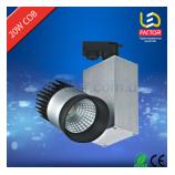 Торговое LED освещение, трековые светильники LED светильник 20W LF-TL-20W5