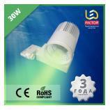 Светодиодная трековая лампа 30W зеленый свет для фруктов и овощей