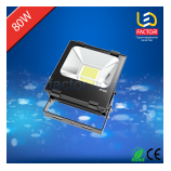 LED прожектор 80W Floodlight (Driverless)