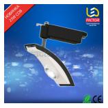 Торговое LED освещение, трековые светильники LED светильник 25W LF-TL-25W7
