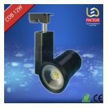 Торговое LED освещение, трековые светильники LED светильник 12W LF-TL-12W004
