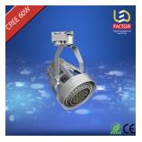 LED светильник 60W LF-TL-60WCR