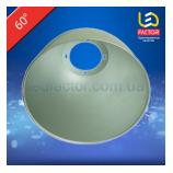 Рефлектор для LED лампы световой заливки 60° LF-P001
