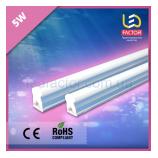 Светодиодная линейная лампа 5W розовый свет для мясной продукции