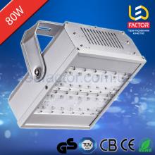 Туннельный LED-светильник LF-SDD80W