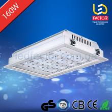 Встраиваемый LED-светильник LF-QD160W