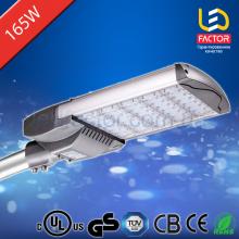 Уличный светодиодный светильник LF-LD165W