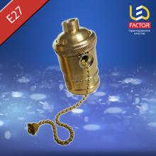 Патрон для винтажного светильника LF2