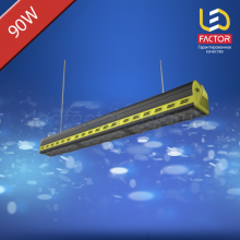 Линейная LED-лампа LF-XT90W