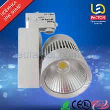 Торговое LED освещение, трековые светильники LED светильник 30W LF-GDTCOB-30W1