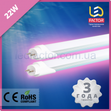 Светодиодная лампа T8 22W 1500 мм розовая для мясной продукции