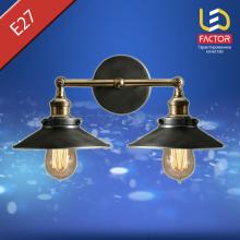 Винтажный светильник LF5