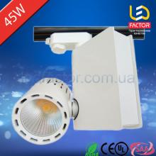 Торговое LED освещение, трековые светильники LED светильник 45W LF-COBGDD-45W