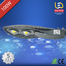 Уличный светильник LF12-100 series