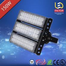 Промышленный LED светильник 150W