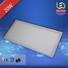 Ультратонкая LED-панель 20W