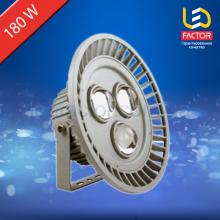 LED прожектор 180W LF-GK-180W