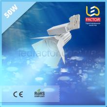 Светодиодная лампа 50W голубой свет для молока и морепродуктов